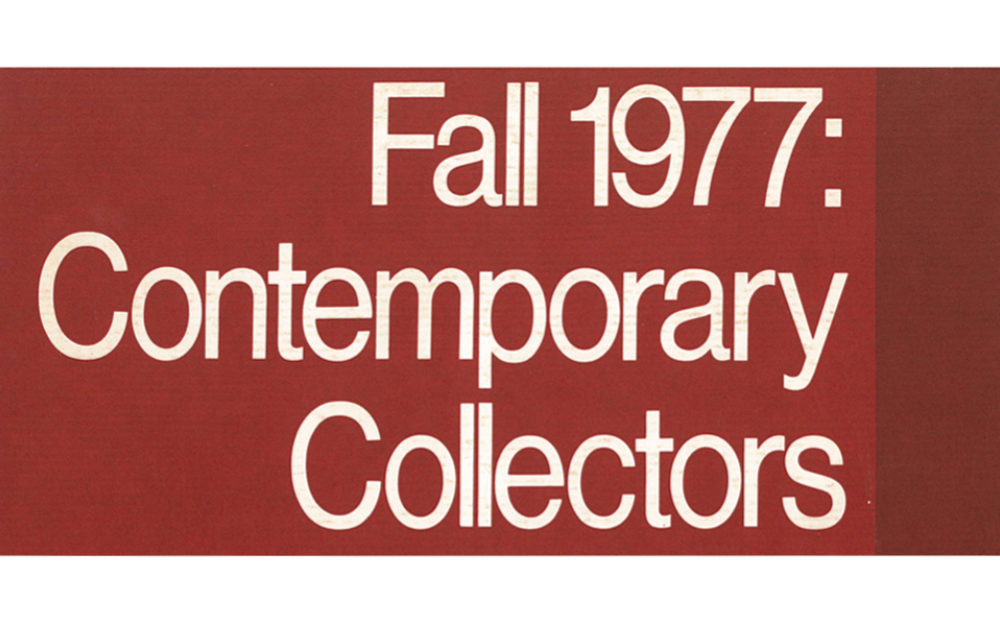 Fall 1977